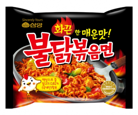 Hot Chicken Stir Ramen 140g