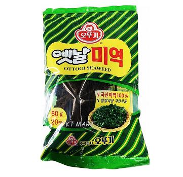 Dried Seaweed 50g