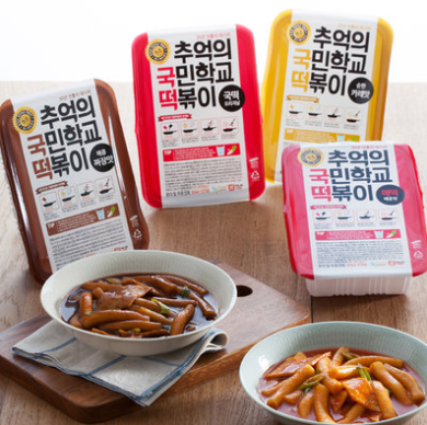 Instant Korean Tteokbokki With Original & Spicy & Curry & Black Bean Flavor
