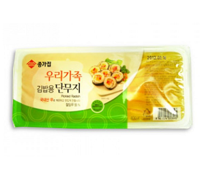 Korean Pickled Radish 400g