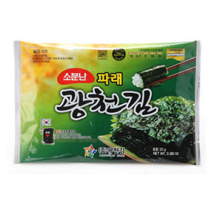 Roasted Salted Seaweed