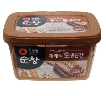 Soy Bean Paste 1kg